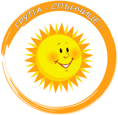 Трета група Слънчице - ДГ Зора - Роман