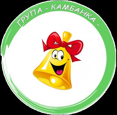 Пета група Камбанка - ДГ Зора - Роман